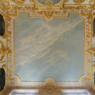 Cr�ation Plafond; Pour le compte de l'atelier arcoa et Trouv�